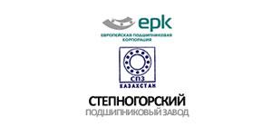 АО «ЕПК Степногорск