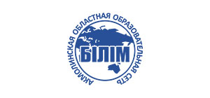 Государственное коммунальное казенное предприятие Высший колледж, город Кокшетау при управлении образования Акмолинской области