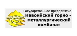 Государственное предприятие Навоийский горно-металлургический комбинат
