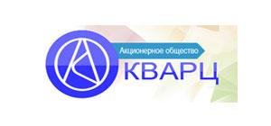 "Акционерное общество ""КВАРЦ"""